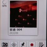新加入的Footprints功能,可在相片中加入座標。