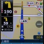 內置Papago X3電子地圖,可配合Footprints功能使用。