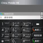 撥號介面能選擇以那張SIM卡致電。