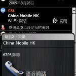 來電時會顯示出是那張SIM卡的來電。