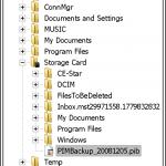 如要進行還原的話,可雙按PIB備份檔案來進行,又或者在PIM Backup中按下Restore按鈕,再透過裡面的檔案總管來找出備份檔案。