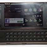 內置QWERTY鍵盤是N97的最大賣點。