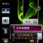全新的3x TOUCHWiZ的介面,裡面所有的功能都以Widget型式出現。