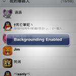 如要把iPhone軟件放到背景執行,只要在軟件中長按iPhone的Home鍵便可,畫面會出現Backgrounding Enabled的句子。