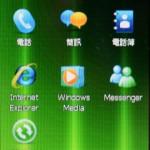跟其他Acer Windows Phone一樣,beTouch E200內置Acer UI介面。
