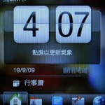 Touch2採用新版TouchFLO介面,加入Google定位服務。