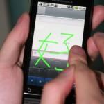全螢幕手寫輸入法在書寫時會有筆跡顯示,而且更備有相關字及聯想字選擇。