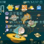 切換至Ovi Mode後的介面,變了以動畫型式顯示所有的手機內容。