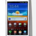 白色版Galaxy S II